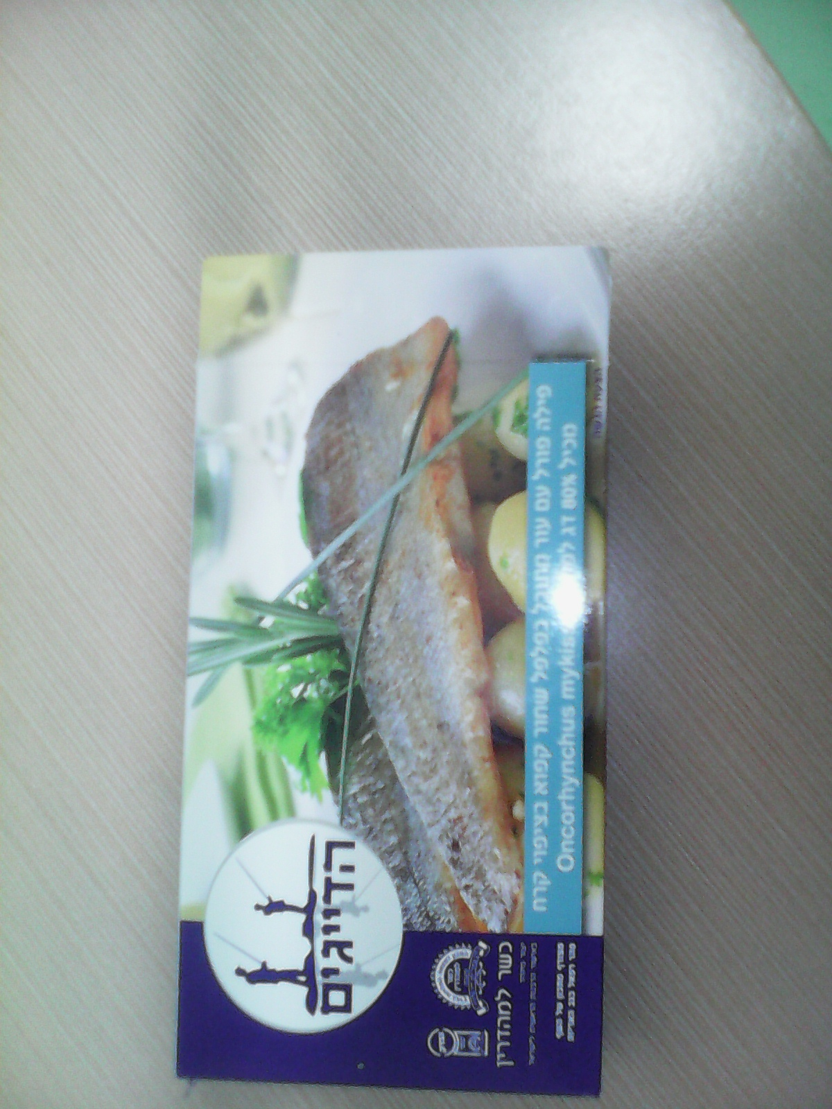 how to cook sea bass fillets from frozen